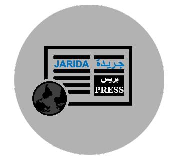 Jarida PRESS